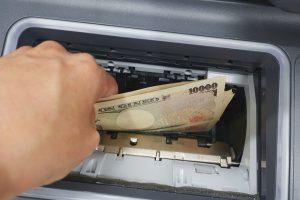 自己破産手続き|同時廃止から管財事件へ切り替わる場合とは?
