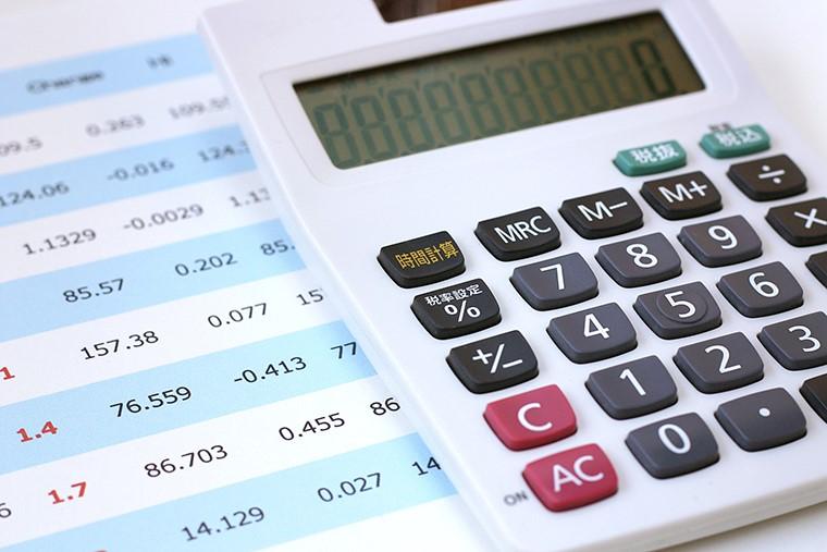 FX取引で生じた追証金などの借金による自己破産と税金